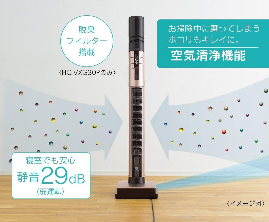 【ヒルナンデス】コードレス スティック型掃除機 インスティック