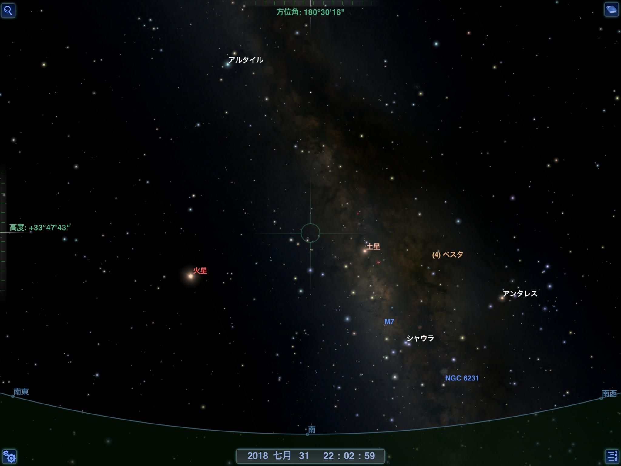 【RX10M4】大接近中の火星を撮影してみました