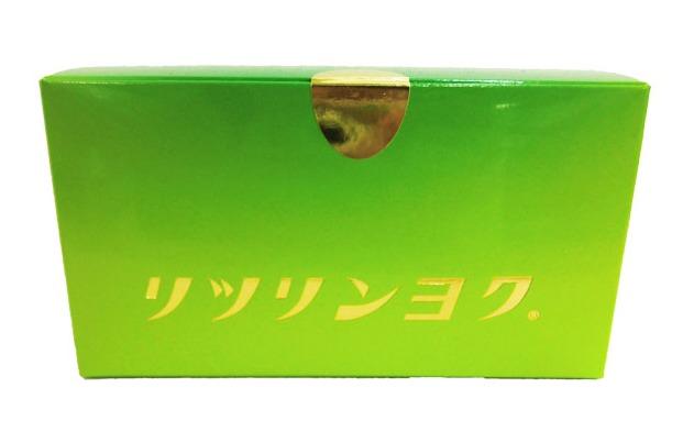 【ホンマでっかTV】リツリンヨク入浴剤 – さんまに誕生日プレゼント