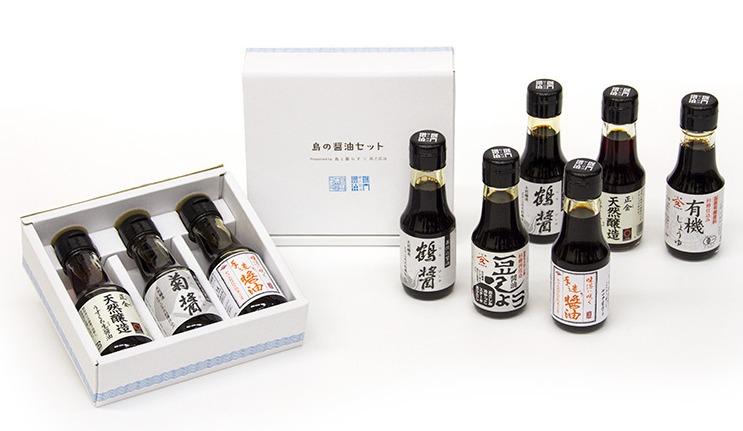 【ホンマでっかTV】醤油職人セット – さんまに誕生日プレゼント