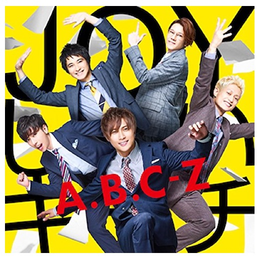【MUSIC FAIR】A.B.C-Zが新曲を披露!