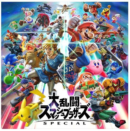 【Nintendo Switch】大乱闘スマッシュブラザーズ SPECIALセット ー 最安・在庫有 ♪