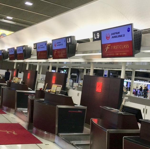 【成田空港】システムトラブルの復旧はいつ?