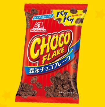 悲報】チョコフレーク生産終了…...