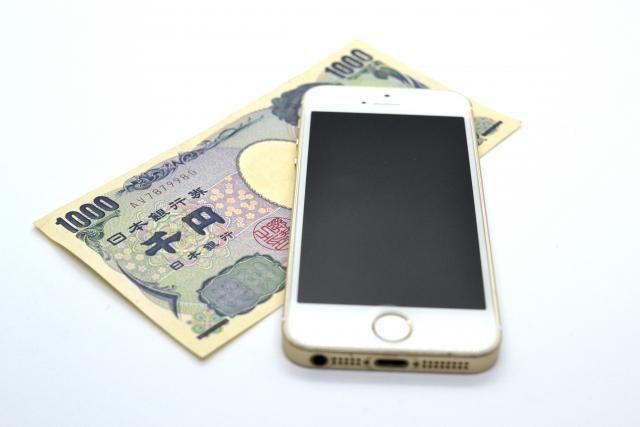【ズムサタ】キャッシュレス決済~消費税10%で注目!