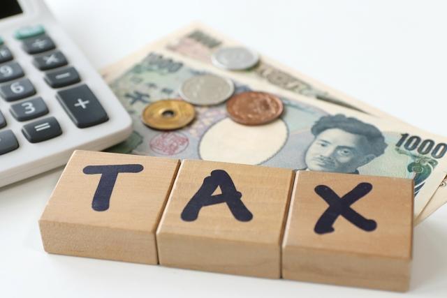 消費税10%・軽減税率をかんたんに解説!