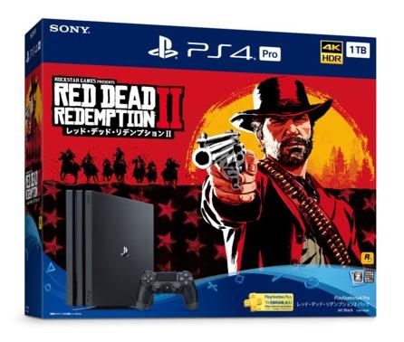 【PS4Proレッドデッドリデンプション2パック】最安値で購入♪