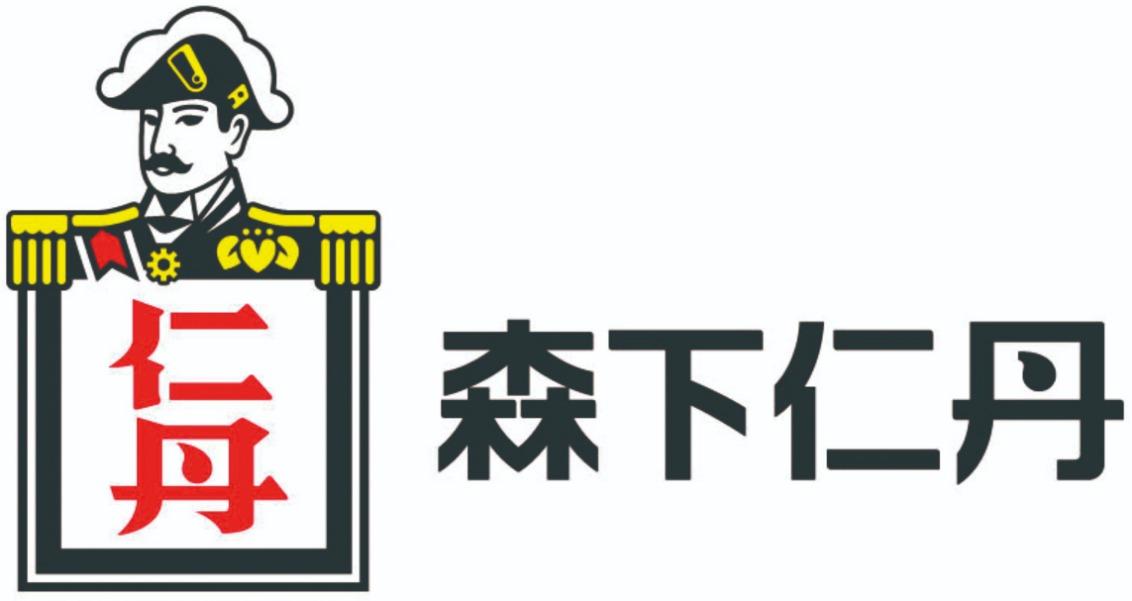 【林修のニッポンドリル】森下仁丹 奇跡の復活!