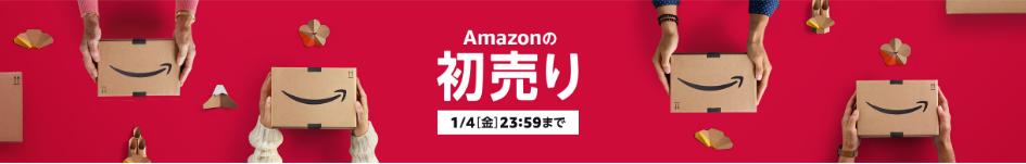 【Apple iPad初売りセール】iPad 2,000円引き~