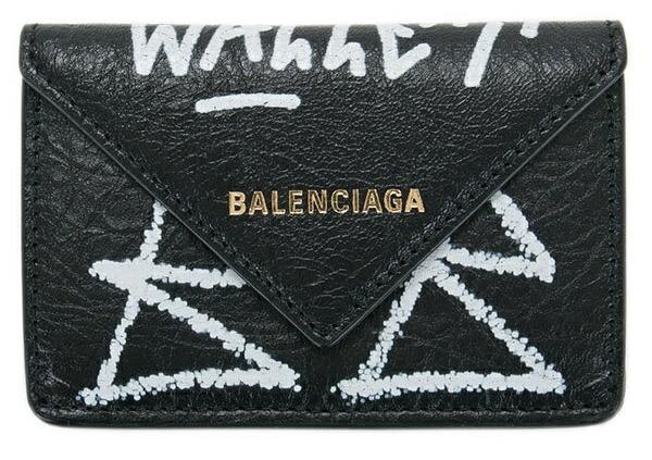 【スッキリ】高橋真麻さんが使用している財布「BALENCIAGA」