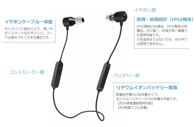 キングジム デジタル耳せん MM2000と旧型MM1000の違い