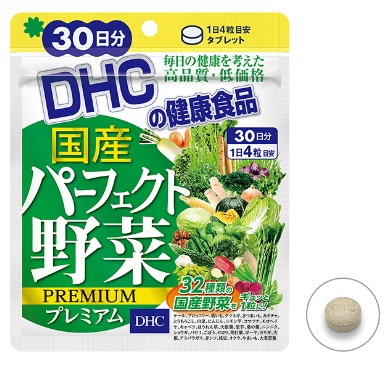 【DHC 国産パーフェクト野菜プレミアム】成分や効果は?