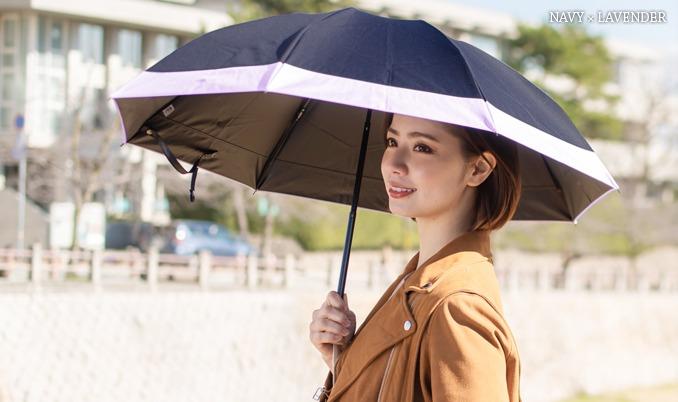 【日傘】完全遮光・折りたたみ式で人気のおすすめ日傘