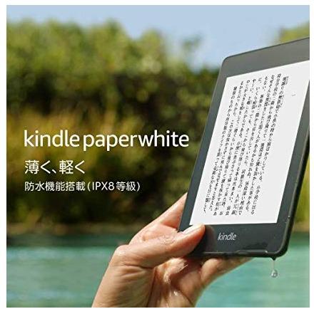 Kindle Paperwhite のレビュー・評価について