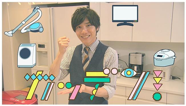 【NHKあさイチ】家電のお得な買い方 まとめ