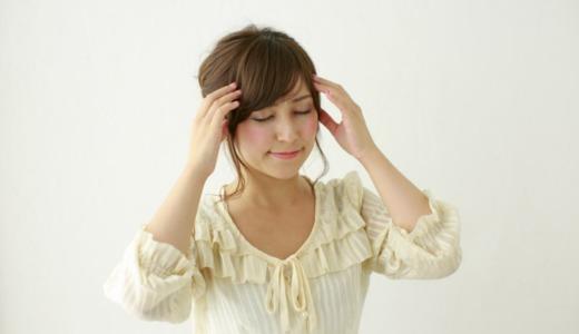 米倉涼子さんの低髄液圧症候群は誰でもかかる可能性も?