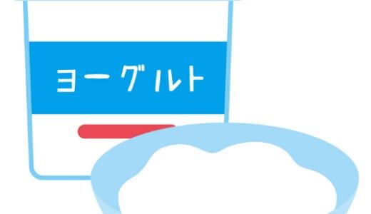 """""""大腸活""""おなか元気に(NHKニュース おはよう日本 まちかど情報室)"""