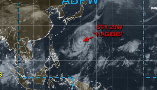【台風19号】関東への影響は?