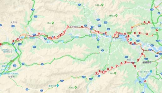 【台風19号】通行止めになっている道路を簡単に調べる方法