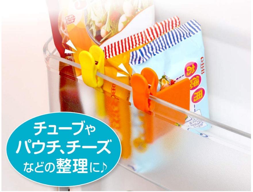 NHKまちかど情報室で紹介された商品