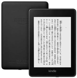 KindlePaperWhite|感染予防に電子書籍がおすすめ♪