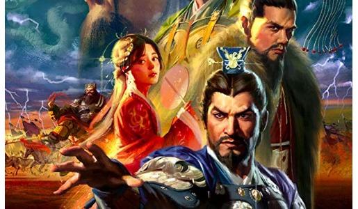 KOEI 三國志14|Nintendo Switch版はいつ出る?