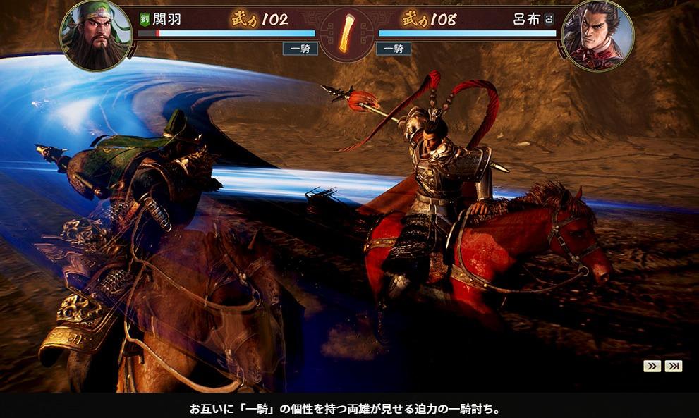 KOEI 三國志14|Nintendo Switch版
