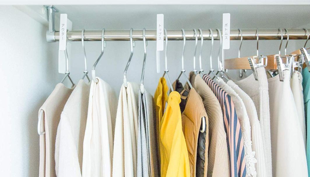 まちかど情報室|衣類のインデックスカード