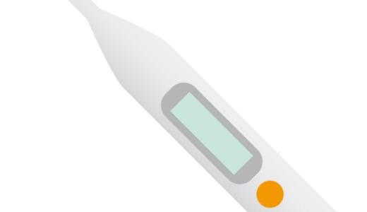 体温計が売り切れる理由とは?