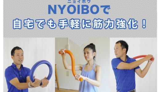 NHKまちかど情報室|手軽にエクササイズ(5月8日)