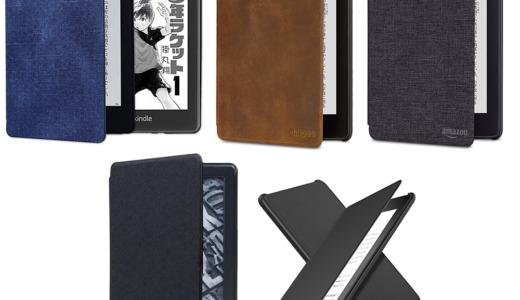 KindlePaperwhite 保護カバー おすすめランキング(第10世代モデル用)