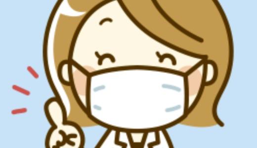 まちかど情報室|目元の鍛え方~マスク姿でも 好感度アップ
