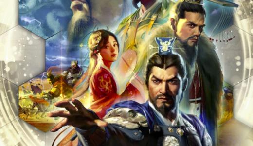 KOEI 三國志シリーズの人気・プレイヤー数の推移を徹底調査