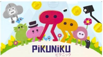 【パソコンゲーム 無料配布】Pikuniku(ピクニック)が無料♪