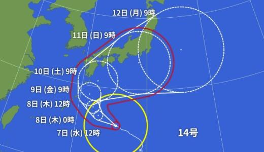 【台風の上側・下側】風や雨が強いのはどっち?