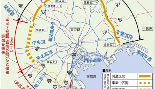 【外環道ルート】掘っている場所は?(住宅地図)