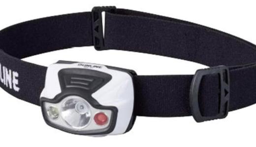 まちかど情報室|夜釣り用のヘッドライト