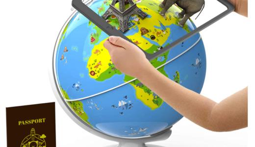 まちかど情報室|タブレットで3D動画が見られる地球儀