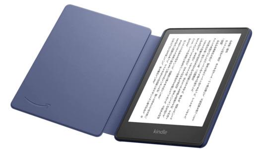 新型Kindle PaperWhite 11世代と前モデルの比較